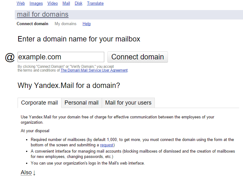 add-domain to yandex.mails